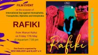 Rafiki Film Event